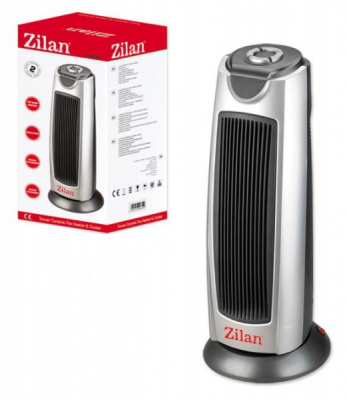 Radiator Electric Aeroterma Turn Zilan ZLN8342 2000W