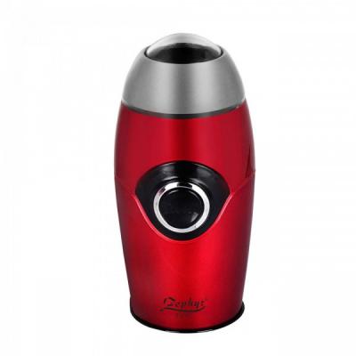 Rasnita Electrica Cafea 200W 50g Zephyr Z1172BR