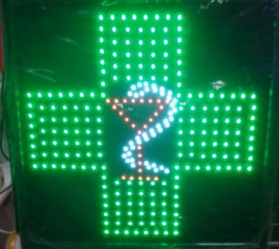 Reclama Luminoasa cu LEDuri Verzi 48x48cm Farmacie1