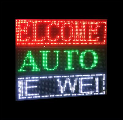 Reclama Luminoasa LED Programabila USB 64x16cm Afisaj Alb Rece