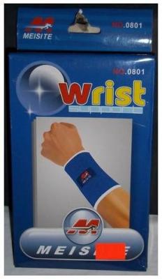 Set 2 benzi elastice pentru incheieturile mainilor 0801