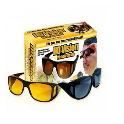 Set 2 ochelari hd vision auto cu protectie uv noapte si zi