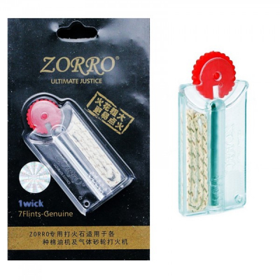 Set Inlocuire Piatra si Fitil Bricheta 7 Pietre Zorro 409