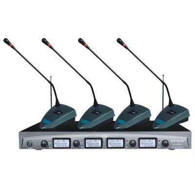 Statie cu 4 Microfoane Wireless pentru Conferinte WG2004A
