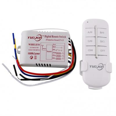 Telecomanda Wireless Universala pentru Lustra 4 canale Tuoxin
