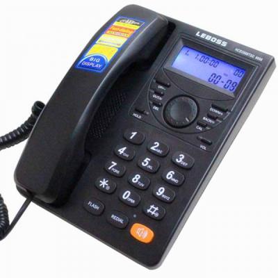 Telefon Fix Analogic cu Display si Afisaj Apelant LeBoss 6006