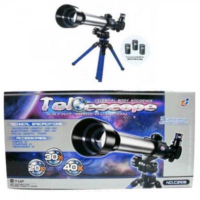 Telescop de Jucarie cu Trepied C2106