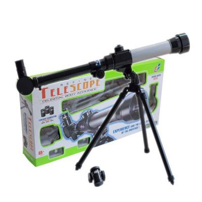Telescop de Jucarie cu Trepied pentru Copii C2105