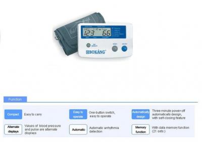 Tensiometru digital  bk6002