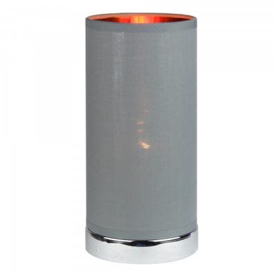 Veioza cu Baza Metalica E14 max. 40W 12x24cm LB7271 GRI