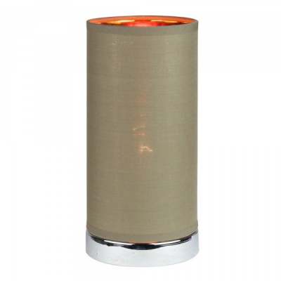 Veioza cu Baza Metalica E14 max. 40W 12x24cm LB7271 MARO TAUPE