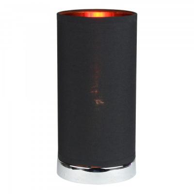 Veioza cu Baza Metalica E14 max. 40W 12x24cm LB7271 NEAGRA